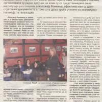 mesec-romsko-zenskog-aktivizma